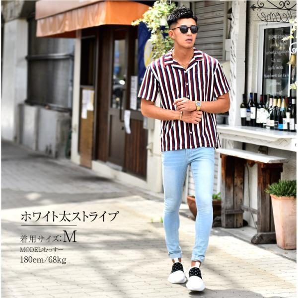 開襟シャツ 半袖 メンズ 半袖シャツ オープンカラーシャツ メンズシャツ カジュアルシャツ 大きいサイズ 柄 ゆったり きれいめ  ストライプシャツ|evergreen92|17