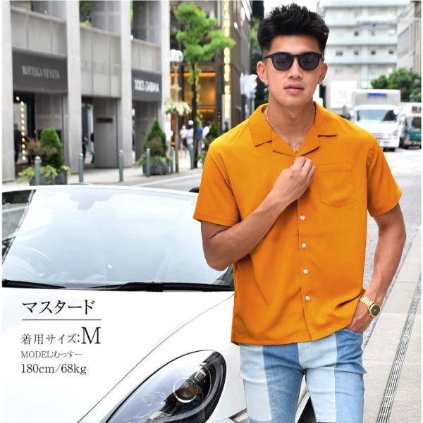 開襟シャツ 半袖 メンズ 半袖シャツ オープンカラーシャツ メンズシャツ カジュアルシャツ 大きいサイズ 柄 ゆったり きれいめ  ストライプシャツ|evergreen92|18
