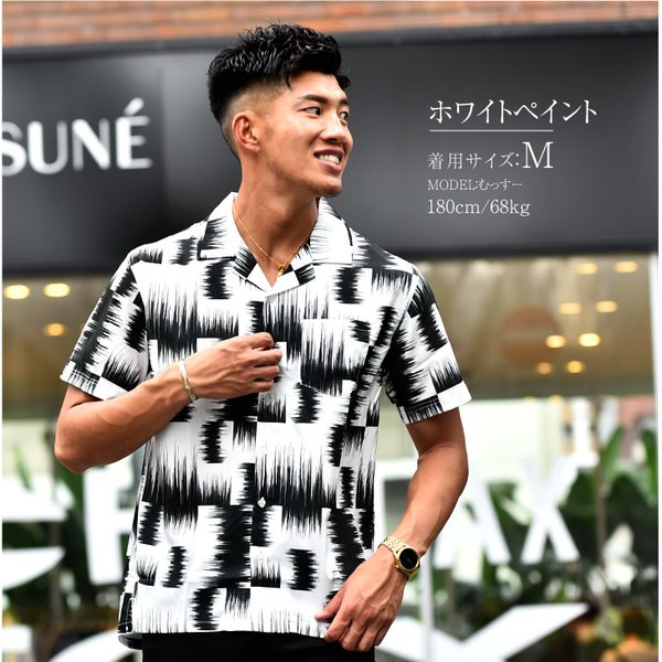 開襟シャツ 半袖 メンズ 半袖シャツ オープンカラーシャツ メンズシャツ カジュアルシャツ 大きいサイズ 柄 ゆったり きれいめ  ストライプシャツ|evergreen92|19
