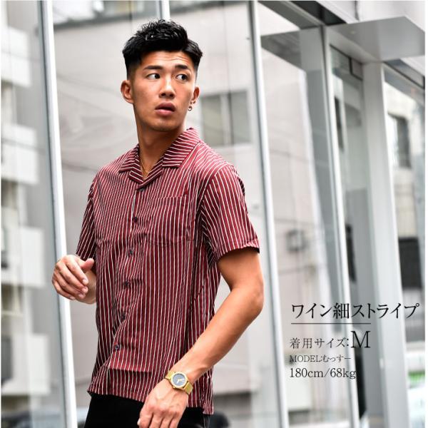 開襟シャツ 半袖 メンズ 半袖シャツ オープンカラーシャツ メンズシャツ カジュアルシャツ 大きいサイズ 柄 ゆったり きれいめ  ストライプシャツ|evergreen92|20