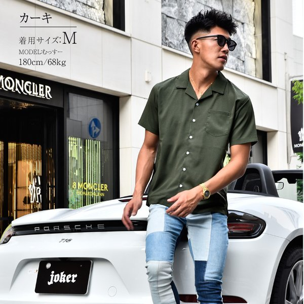 開襟シャツ 半袖 メンズ 半袖シャツ オープンカラーシャツ メンズシャツ カジュアルシャツ 大きいサイズ 柄 ゆったり きれいめ  ストライプシャツ|evergreen92|04
