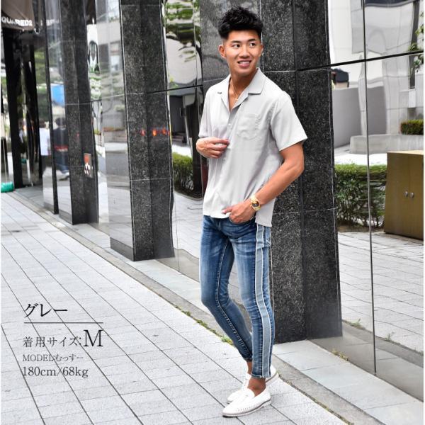 開襟シャツ 半袖 メンズ 半袖シャツ オープンカラーシャツ メンズシャツ カジュアルシャツ 大きいサイズ 柄 ゆったり きれいめ  ストライプシャツ|evergreen92|05