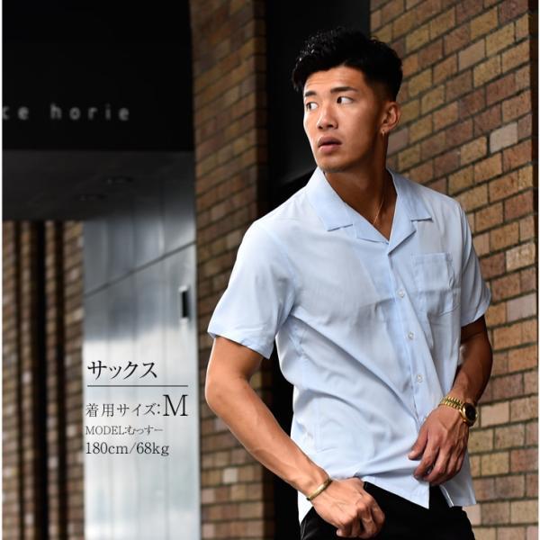 開襟シャツ 半袖 メンズ 半袖シャツ オープンカラーシャツ メンズシャツ カジュアルシャツ 大きいサイズ 柄 ゆったり きれいめ  ストライプシャツ|evergreen92|06
