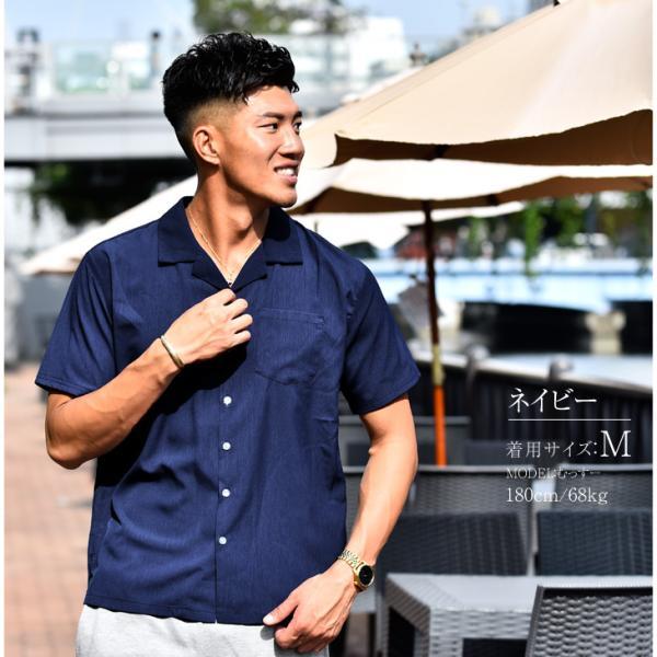 開襟シャツ 半袖 メンズ 半袖シャツ オープンカラーシャツ メンズシャツ カジュアルシャツ 大きいサイズ 柄 ゆったり きれいめ  ストライプシャツ|evergreen92|07