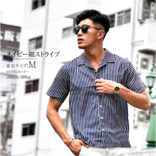 開襟シャツ 半袖 メンズ 半袖シャツ オープンカラーシャツ メンズシャツ カジュアルシャツ 大きいサイズ 柄 ゆったり きれいめ  ストライプシャツ|evergreen92|08