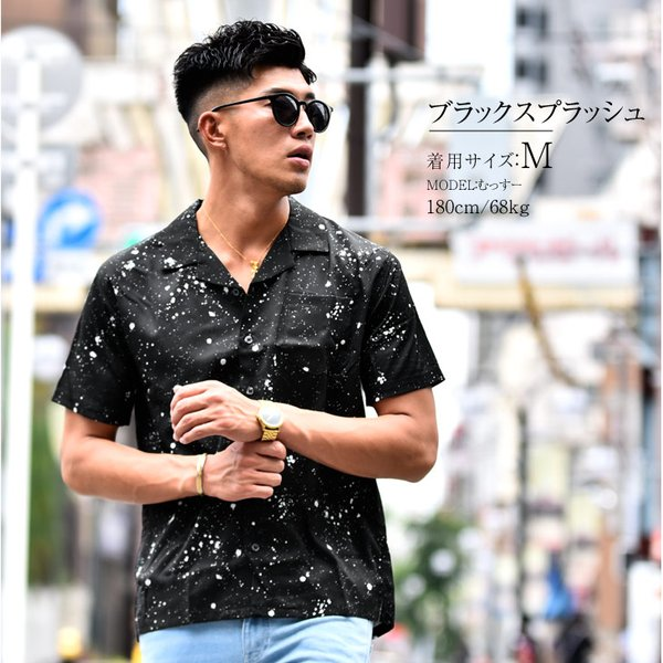 開襟シャツ 半袖 メンズ 半袖シャツ オープンカラーシャツ メンズシャツ カジュアルシャツ 大きいサイズ 柄 ゆったり きれいめ  ストライプシャツ|evergreen92|10