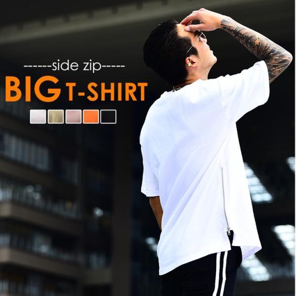 メンズ ビックシルエット tシャツ ビックシルエットシャツ 半袖 ビッグTシャツ カットソー 大きいサイズ 夏 夏服 夏物|evergreen92|02