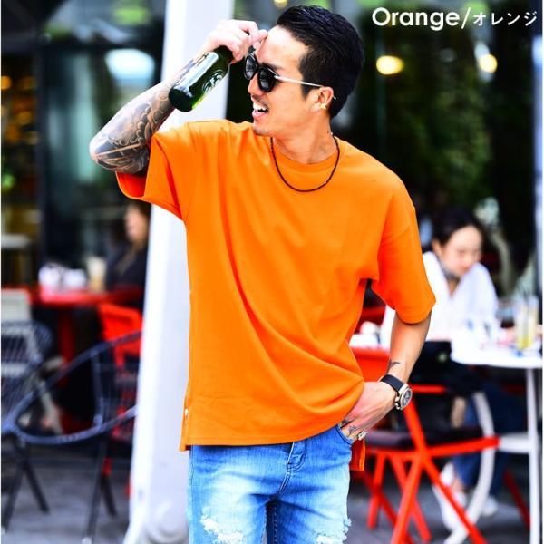 メンズ ビックシルエット tシャツ ビックシルエットシャツ 半袖 ビッグTシャツ カットソー 大きいサイズ 夏 夏服 夏物|evergreen92|18