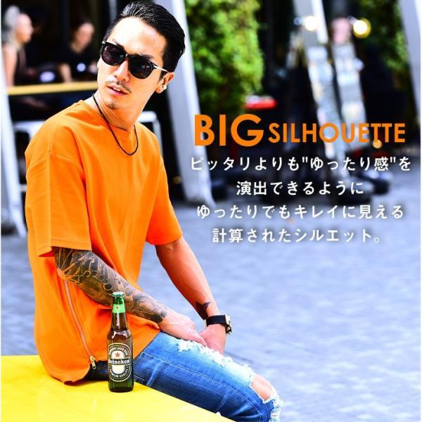 メンズ ビックシルエット tシャツ ビックシルエットシャツ 半袖 ビッグTシャツ カットソー 大きいサイズ 夏 夏服 夏物|evergreen92|03