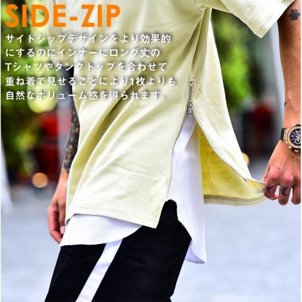 メンズ ビックシルエット tシャツ ビックシルエットシャツ 半袖 ビッグTシャツ カットソー 大きいサイズ 夏 夏服 夏物|evergreen92|04