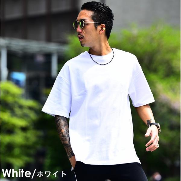 メンズ ビックシルエット tシャツ ビックシルエットシャツ 半袖 ビッグTシャツ カットソー 大きいサイズ 夏 夏服 夏物|evergreen92|05