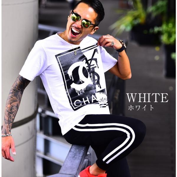 メンズ Tシャツ 半袖 カットソー Uネック 夏 夏服 夏物夏 大きめ ゆったり プリント 白 ホワイト おしゃれ おもしろ|evergreen92|12