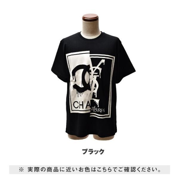 メンズ Tシャツ 半袖 カットソー Uネック 夏 夏服 夏物夏 大きめ ゆったり プリント 白 ホワイト おしゃれ おもしろ|evergreen92|19
