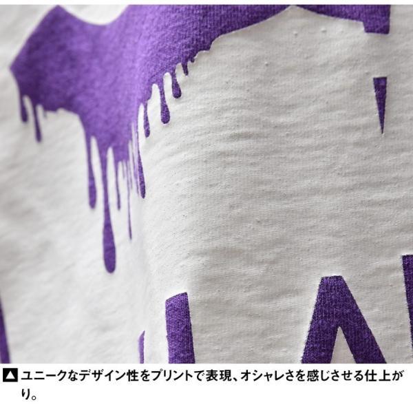 メンズ Tシャツ 半袖 カットソー Uネック 夏 夏服 夏物夏 大きめ ゆったり プリント 白 ホワイト おしゃれ おもしろ|evergreen92|20