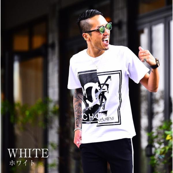 メンズ Tシャツ 半袖 カットソー Uネック 夏 夏服 夏物夏 大きめ ゆったり プリント 白 ホワイト おしゃれ おもしろ|evergreen92|09