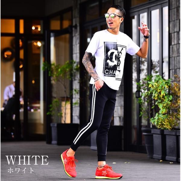 メンズ Tシャツ 半袖 カットソー Uネック 夏 夏服 夏物夏 大きめ ゆったり プリント 白 ホワイト おしゃれ おもしろ|evergreen92|10