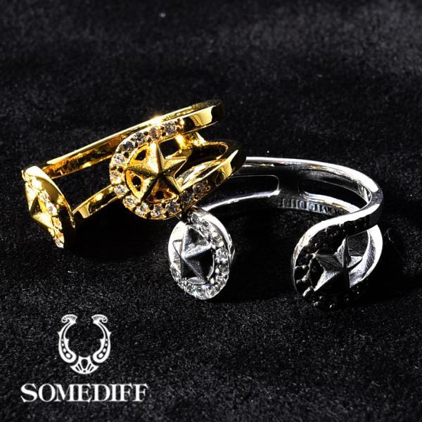 シルバー リング メンズ レディース ブランド シンプル 指輪 銀 フリーサイズ 大きいサイズ おしゃれ お洒落 ペア ペアリング 星