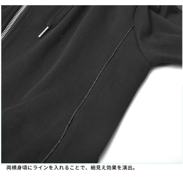 セットアップ パーカー メンズ スウェット ブルゾン ジップパーカー 上下 ジョガーパンツ SETUP 送料無料|evergreen92|18