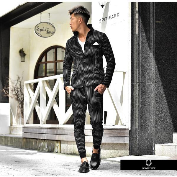セットアップ メンズ 夏 ジャケット スウェット テーラードジャケット スーツ 上下 ジョガーパンツ 大きいサイズ ジャージ カジュアル 送料無料|evergreen92|16