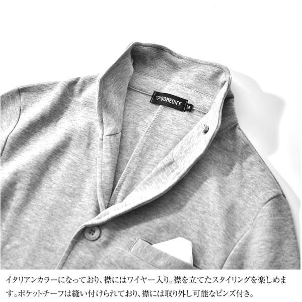 セットアップ メンズ 夏 ジャケット スウェット テーラードジャケット スーツ 上下 ジョガーパンツ 大きいサイズ ジャージ カジュアル 送料無料|evergreen92|18