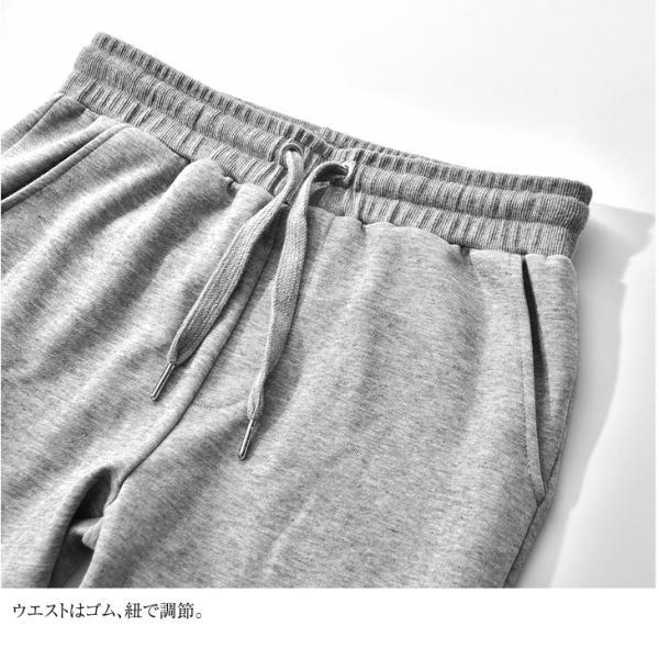 セットアップ メンズ 夏 ジャケット スウェット テーラードジャケット スーツ 上下 ジョガーパンツ 大きいサイズ ジャージ カジュアル 送料無料|evergreen92|19