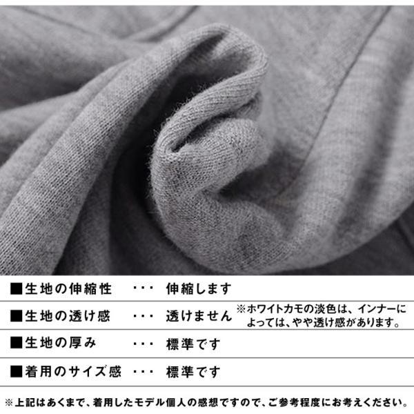 セットアップ メンズ 夏 ジャケット スウェット テーラードジャケット スーツ 上下 ジョガーパンツ 大きいサイズ ジャージ カジュアル 送料無料|evergreen92|20