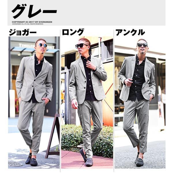 テーラードジャケット メンズ セットアップ スーツ テーパード スラックス ジャケット アンクルパンツ ジョガーパンツ 送料無料|evergreen92|14