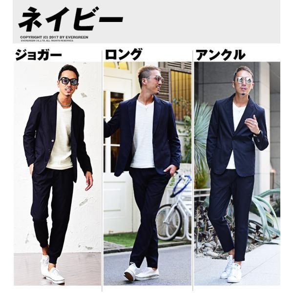 テーラードジャケット メンズ セットアップ スーツ テーパード スラックス ジャケット アンクルパンツ ジョガーパンツ 送料無料|evergreen92|15