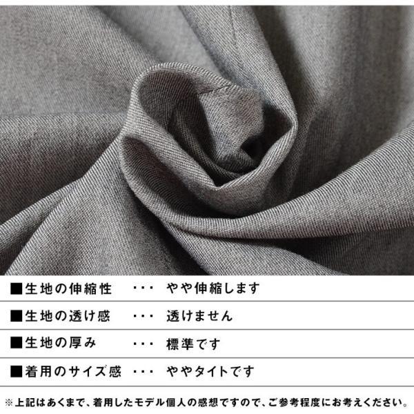 テーラードジャケット メンズ セットアップ スーツ テーパード スラックス ジャケット アンクルパンツ ジョガーパンツ 送料無料|evergreen92|19