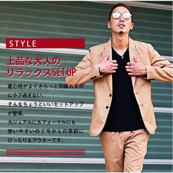 テーラードジャケット メンズ セットアップ スーツ テーパード スラックス ジャケット アンクルパンツ ジョガーパンツ 送料無料|evergreen92|05