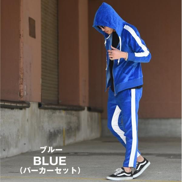 【送料無料】セットアップ メンズ パーカー ジャケットパンツ ジップパーカー スタンド ジャケット ZIPパーカー テーパードパンツ|evergreen92|11