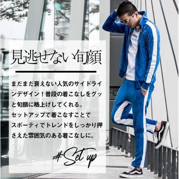 【送料無料】セットアップ メンズ パーカー ジャケットパンツ ジップパーカー スタンド ジャケット ZIPパーカー テーパードパンツ|evergreen92|03