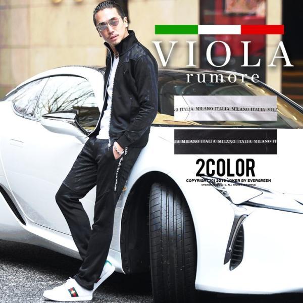 VIOLA rumore ヴィオラ セットアップ メンズ パンツ スウェット スウェットパンツ ジャケット ZIP パンツ ロングパンツ ジャージ evergreen92