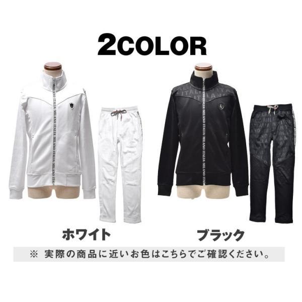 VIOLA rumore ヴィオラ セットアップ メンズ パンツ スウェット スウェットパンツ ジャケット ZIP パンツ ロングパンツ ジャージ evergreen92 12
