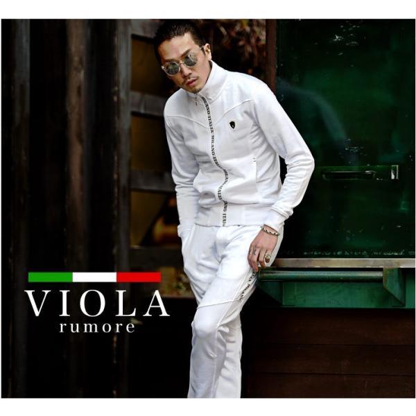 VIOLA rumore ヴィオラ セットアップ メンズ パンツ スウェット スウェットパンツ ジャケット ZIP パンツ ロングパンツ ジャージ evergreen92 04