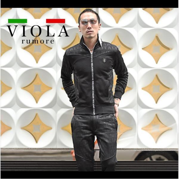 VIOLA rumore ヴィオラ セットアップ メンズ パンツ スウェット スウェットパンツ ジャケット ZIP パンツ ロングパンツ ジャージ evergreen92 09