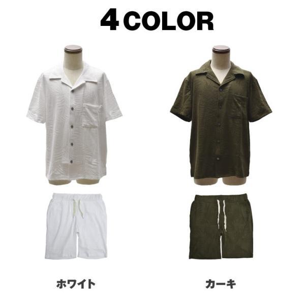 セットアップ メンズ 上下 オープンカラーシャツ 開襟シャツ カラー オープン シャツ 半袖 ショート パンツ ショートパンツ  ハーフパンツ evergreen92 19
