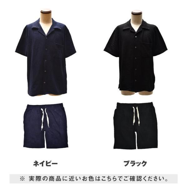 セットアップ メンズ 上下 オープンカラーシャツ 開襟シャツ カラー オープン シャツ 半袖 ショート パンツ ショートパンツ  ハーフパンツ evergreen92 20