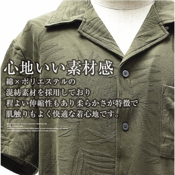 セットアップ メンズ 上下 オープンカラーシャツ 開襟シャツ カラー オープン シャツ 半袖 ショート パンツ ショートパンツ  ハーフパンツ evergreen92 04