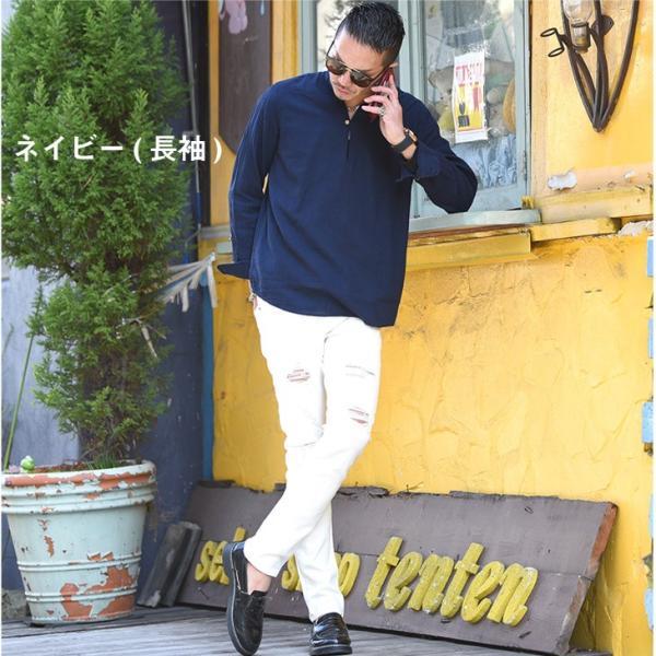 シャツ 長袖 メンズ おしゃれ 夏 無地 カジュアル プルオーバー 七分袖 7分袖 カプリシャツ 白シャツ コットンシャツ ボタニカル 総柄|evergreen92|11