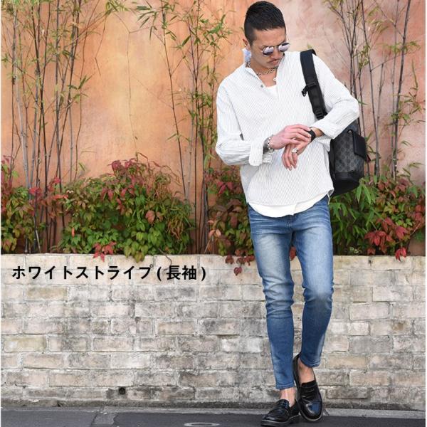 シャツ 長袖 メンズ おしゃれ 夏 無地 カジュアル プルオーバー 七分袖 7分袖 カプリシャツ 白シャツ コットンシャツ ボタニカル 総柄|evergreen92|12