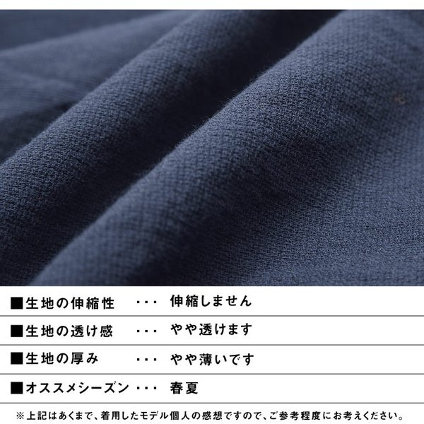 シャツ 長袖 メンズ おしゃれ 夏 無地 カジュアル プルオーバー 七分袖 7分袖 カプリシャツ 白シャツ コットンシャツ ボタニカル 総柄|evergreen92|15