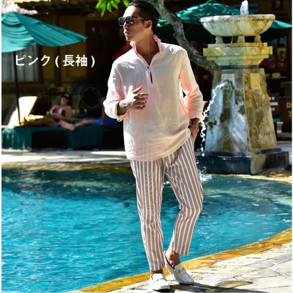 シャツ 長袖 メンズ おしゃれ 夏 無地 カジュアル プルオーバー 七分袖 7分袖 カプリシャツ 白シャツ コットンシャツ ボタニカル 総柄|evergreen92|09