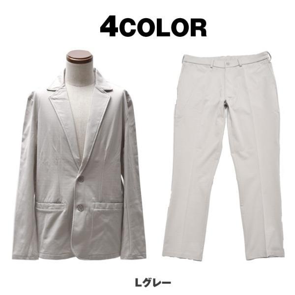 セットアップ メンズ ジャージ スーツ テーラード イタリアンカラージャケット カジュアルスーツ アンクル パンツ XL  送料無料 evergreen92 17