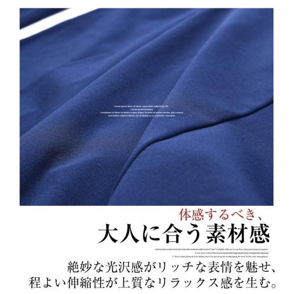 セットアップ メンズ ジャージ スーツ テーラード イタリアンカラージャケット カジュアルスーツ アンクル パンツ XL  送料無料 evergreen92 04