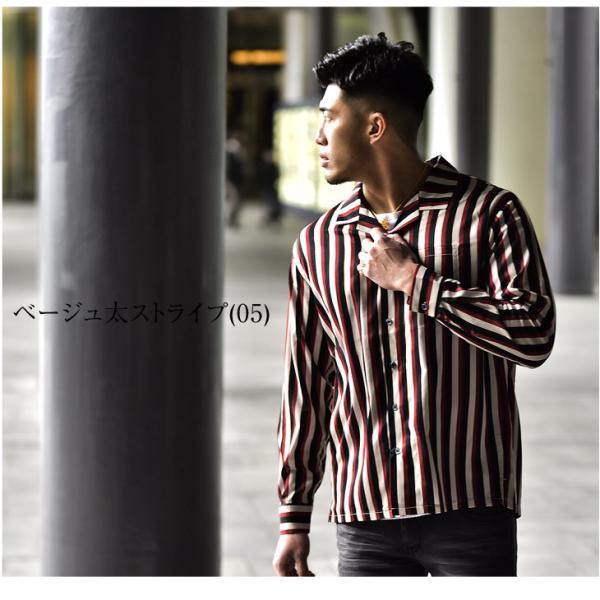 開襟シャツ シャツ メンズ 長袖シャツ 長袖 オープンシャツ オープンカラーシャツ ストレッチ カラーシャツ LL 開襟 Yシャツ 物|evergreen92|11