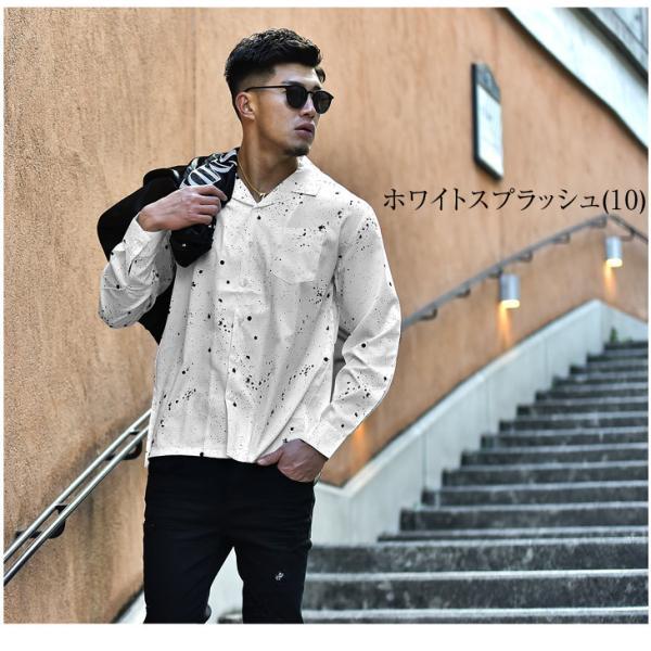 開襟シャツ シャツ メンズ 長袖シャツ 長袖 オープンシャツ オープンカラーシャツ ストレッチ カラーシャツ LL 開襟 Yシャツ 物|evergreen92|12