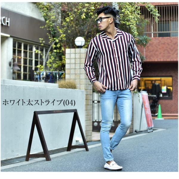 開襟シャツ シャツ メンズ 長袖シャツ 長袖 オープンシャツ オープンカラーシャツ ストレッチ カラーシャツ LL 開襟 Yシャツ 物|evergreen92|14