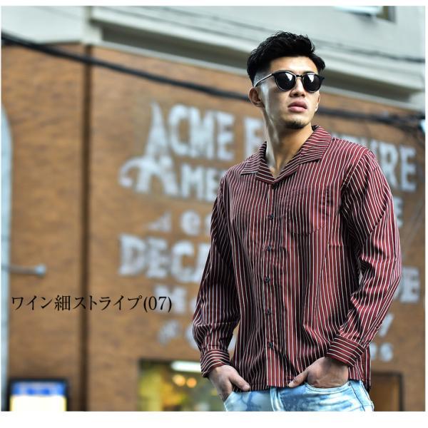 開襟シャツ シャツ メンズ 長袖シャツ 長袖 オープンシャツ オープンカラーシャツ ストレッチ カラーシャツ LL 開襟 Yシャツ 物|evergreen92|15