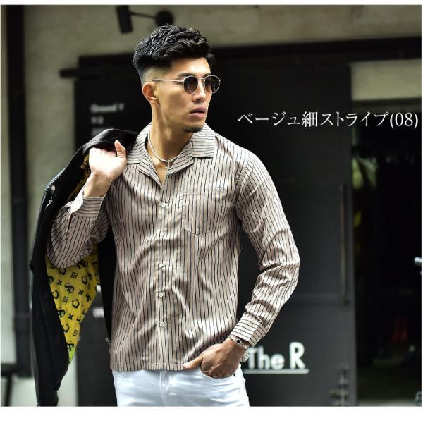開襟シャツ シャツ メンズ 長袖シャツ 長袖 オープンシャツ オープンカラーシャツ ストレッチ カラーシャツ LL 開襟 Yシャツ 物|evergreen92|10